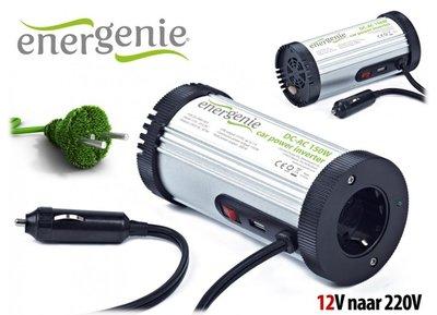 Omvormer Energenie 150W